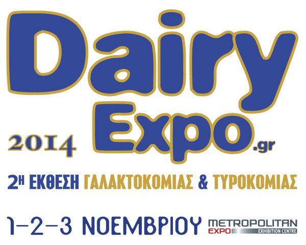 diary expo 2014 logo