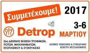 we participate detrop
